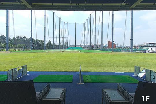 東宝調布スポーツパーク(調布市)/打ちっぱなし・ゴルフ練習場一覧[コンドル]