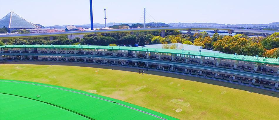 杉田ゴルフ場(横浜市金沢区)/打ちっぱなし・ゴルフ練習場一覧[コンドル]