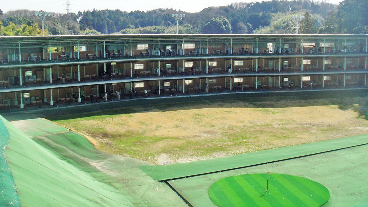 ナセグリーンゴルフ(横浜市戸塚区)/打ちっぱなし・ゴルフ練習場一覧[コンドル]