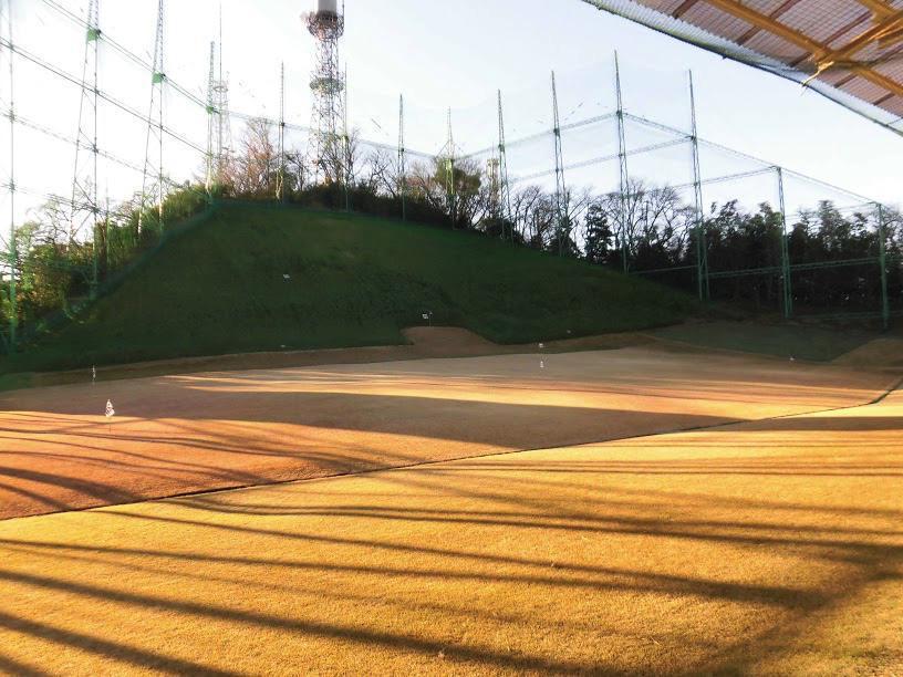 山王台ゴルフセンター(横浜市南区)/打ちっぱなし・ゴルフ練習場一覧[コンドル]