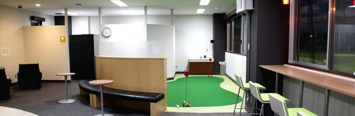 長津田ゴルフガーデン(横浜市緑区)/打ちっぱなし・ゴルフ練習場一覧[コンドル]