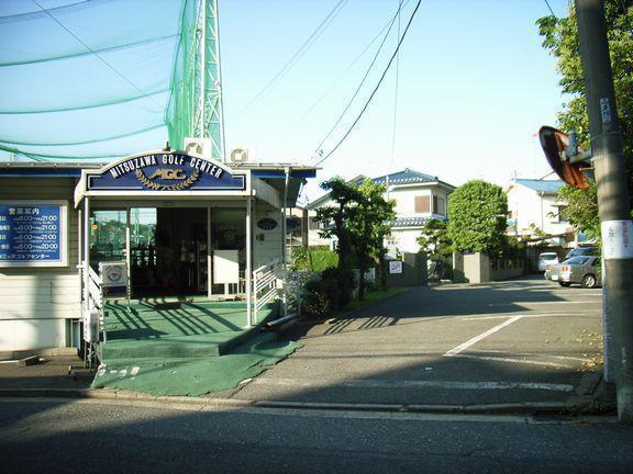 三ツ沢ゴルフセンター(横浜市西区)/打ちっぱなし・ゴルフ練習場一覧[コンドル]