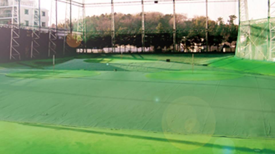 やまゆりゴルフセンター(横浜市神奈川区)/打ちっぱなし・ゴルフ練習場一覧[コンドル]