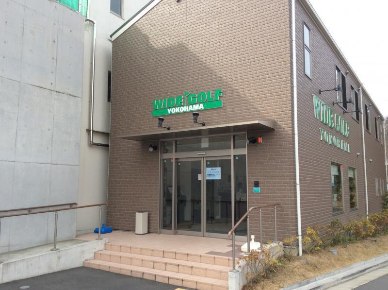 ワイドゴルフ横浜(横浜市戸塚区)/打ちっぱなし・ゴルフ練習場一覧[コンドル]