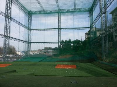 百合ヶ丘ゴルフクラブ(川崎市麻生区)/打ちっぱなし・ゴルフ練習場一覧[コンドル]