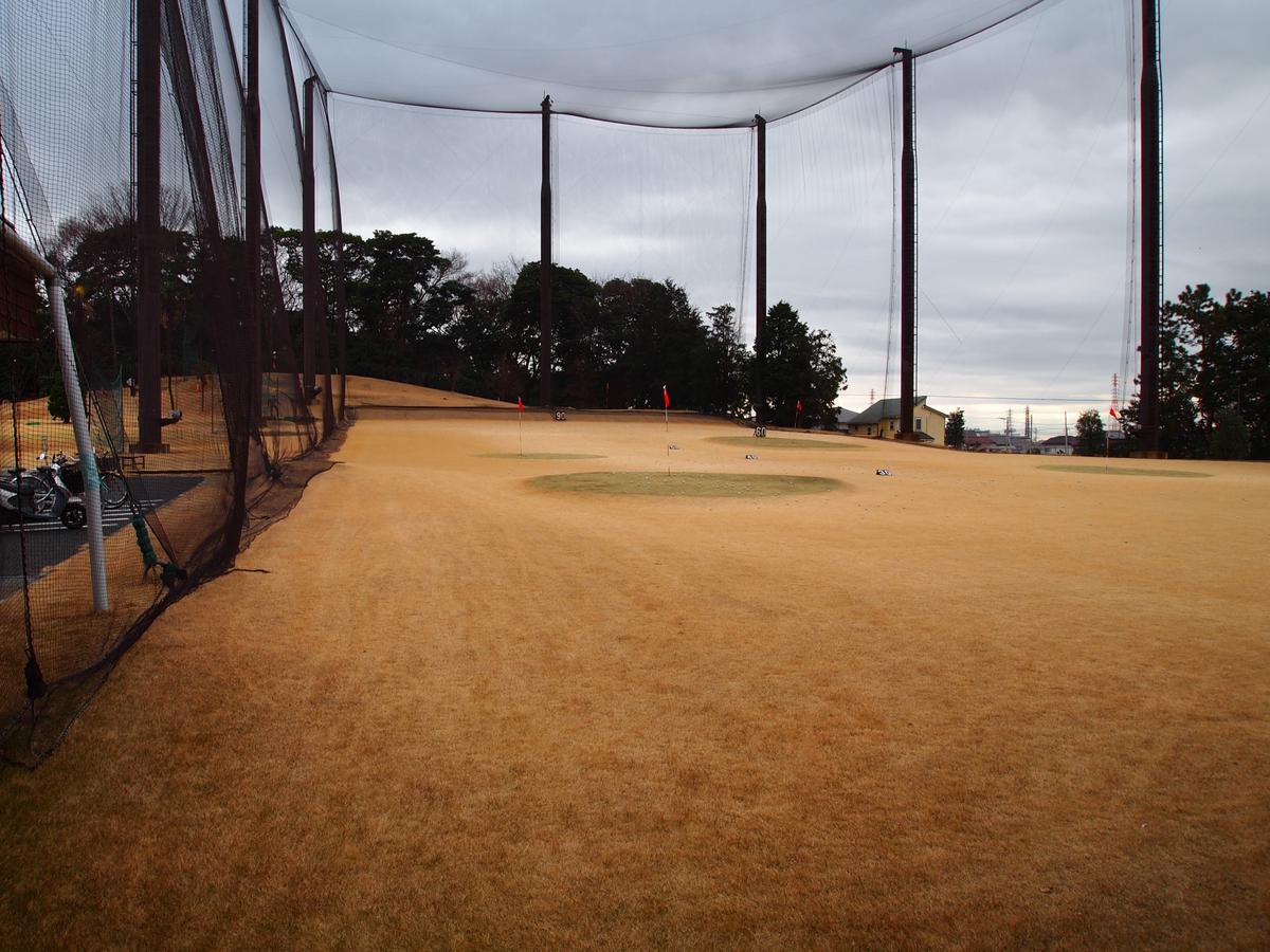 香川グリーンゴルフ(茅ケ崎市)/打ちっぱなし・ゴルフ練習場一覧[コンドル]