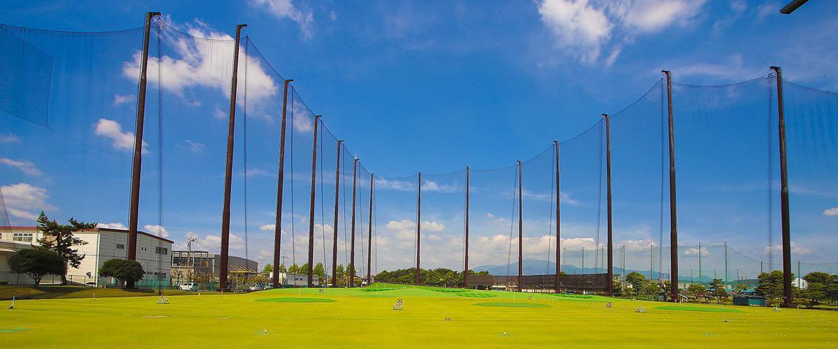 湘南グリーンゴルフ(平塚市)/打ちっぱなし・ゴルフ練習場一覧[コンドル]