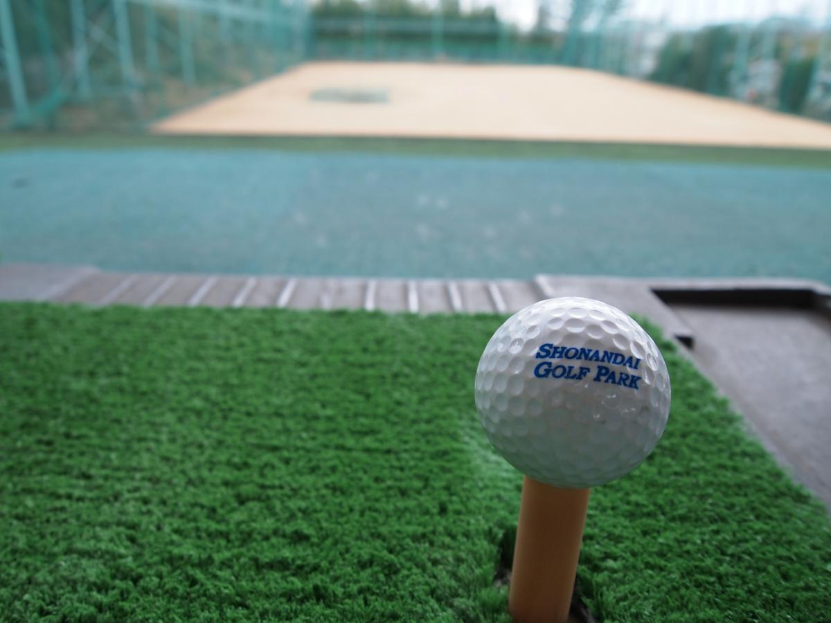 【閉業】湘南台ゴルフパーク(藤沢市)/打ちっぱなし・ゴルフ練習場一覧[コンドル]