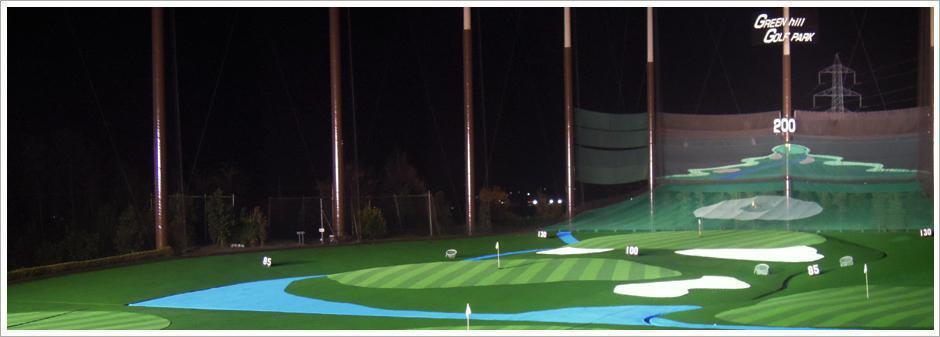 グリーンヒルゴルフパーク(南足柄市)/打ちっぱなし・ゴルフ練習場一覧[コンドル]