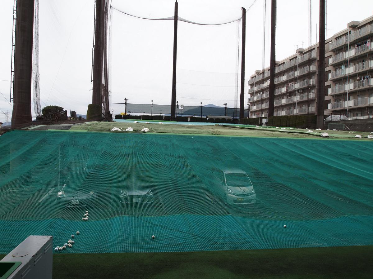 【閉業】石田スポーツプラザ(伊勢原市)/打ちっぱなし・ゴルフ練習場一覧[コンドル]