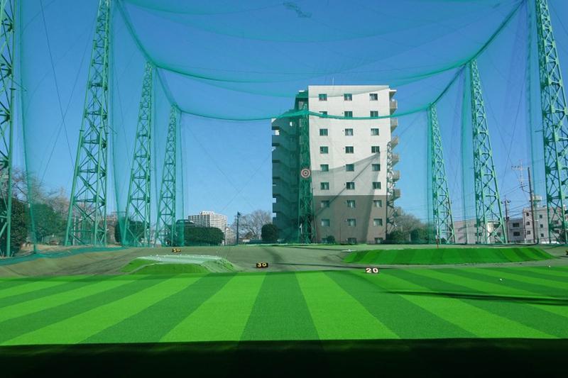 義澤ゴルフ練習場(相模原市南区)/打ちっぱなし・ゴルフ練習場一覧[コンドル]
