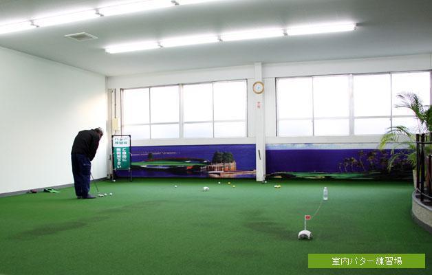 厚木ゴルフプラザ(厚木市)/打ちっぱなし・ゴルフ練習場一覧[コンドル]