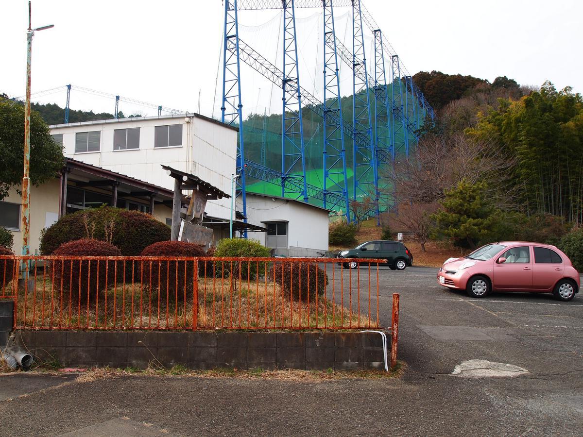 高松山ゴルフクラブ(厚木市)/打ちっぱなし・ゴルフ練習場一覧[コンドル]