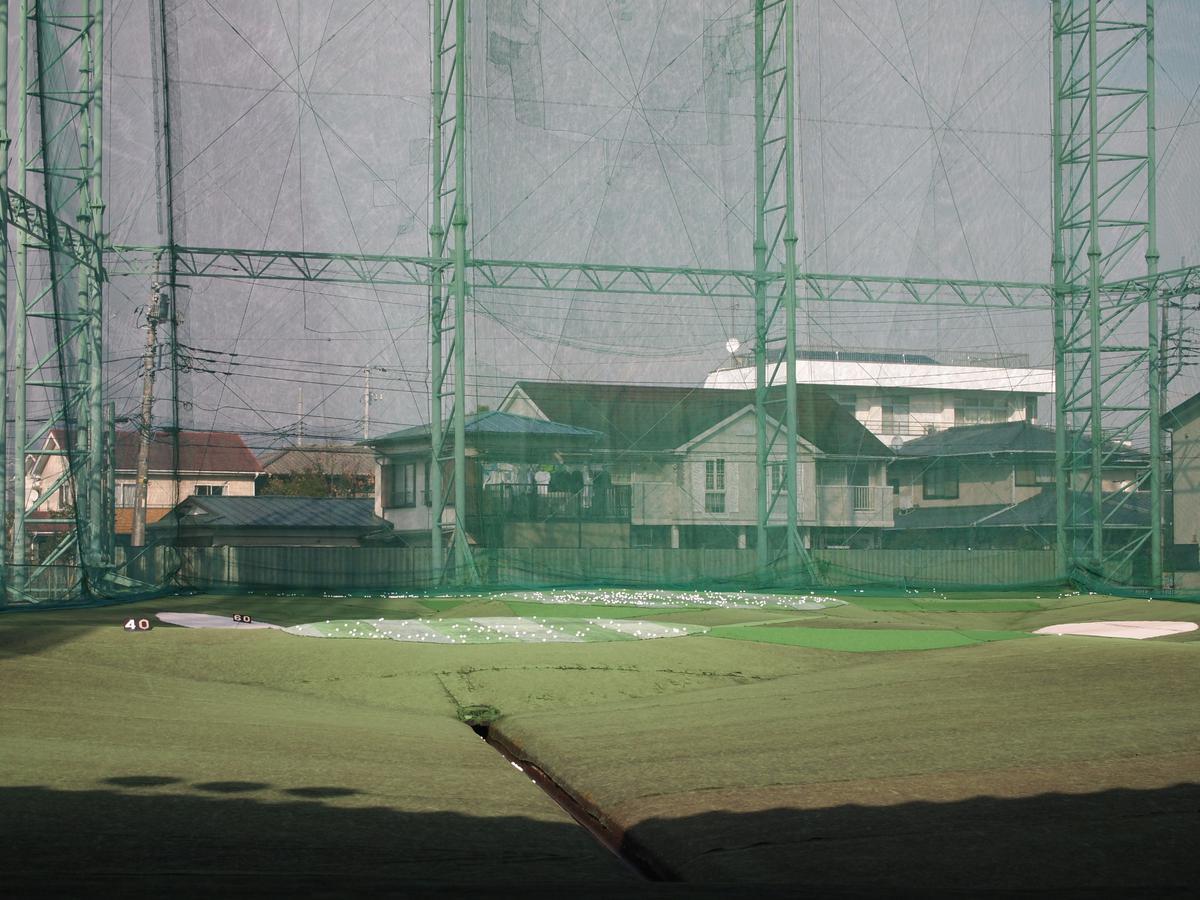 小田原オートゴルフ(小田原市)/打ちっぱなし・ゴルフ練習場一覧[コンドル]