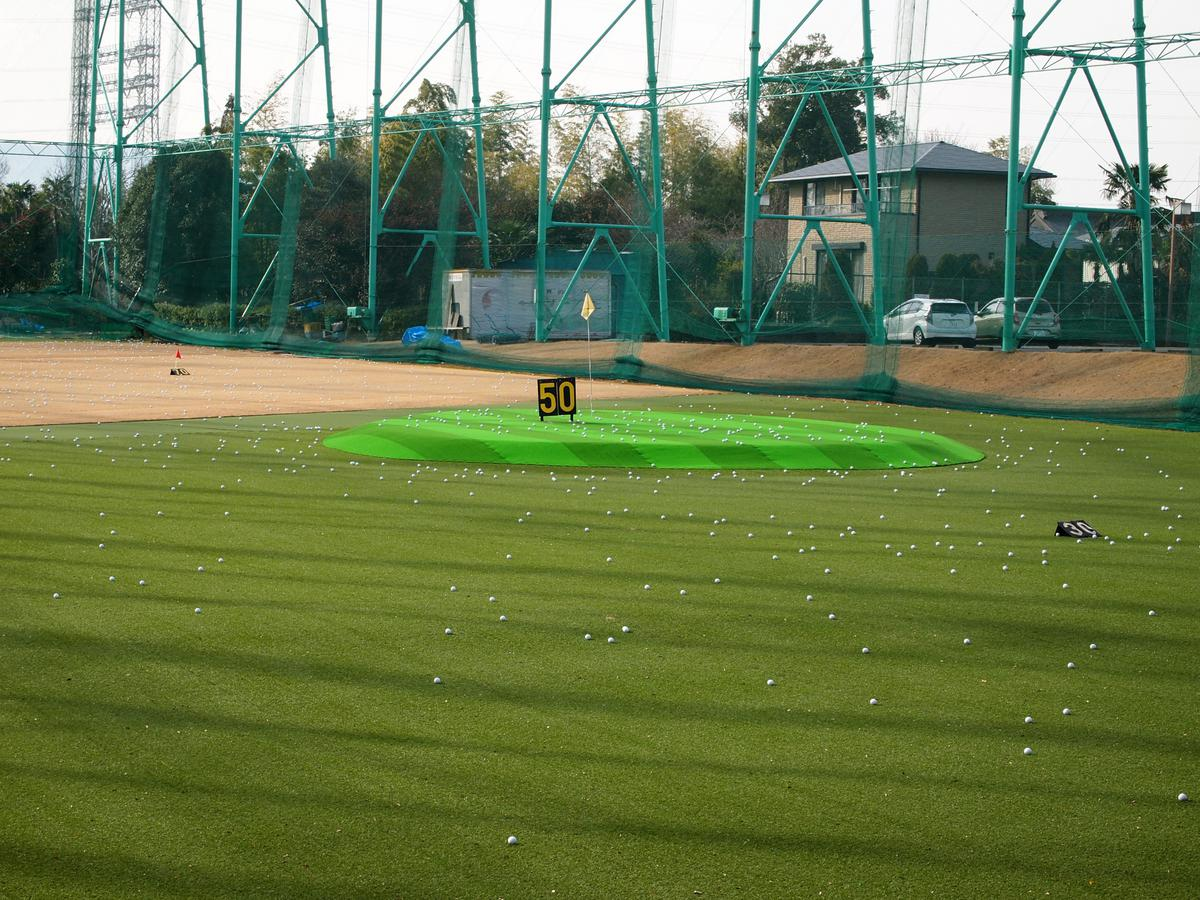 相陽ゴルフプラザ(相模原市南区)/打ちっぱなし・ゴルフ練習場一覧[コンドル]