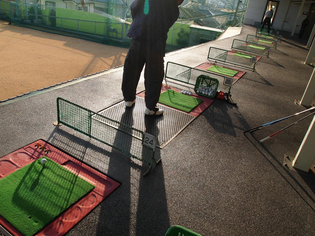 グリーンタウンゴルフクラブ(座間市)/打ちっぱなし・ゴルフ練習場一覧[コンドル]