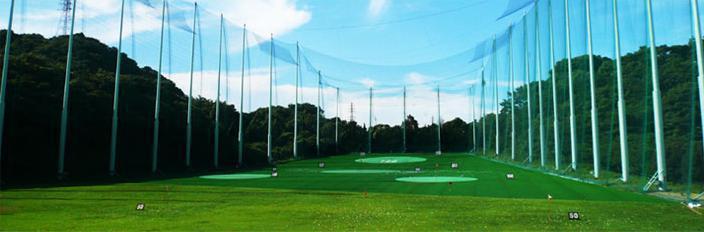 葉山インターサイドゴルフパーク(三浦郡)/打ちっぱなし・ゴルフ練習場一覧[コンドル]