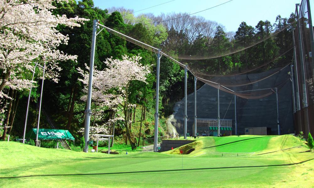 ひかりゴルフパーク(足柄上郡)/打ちっぱなし・ゴルフ練習場一覧[コンドル]