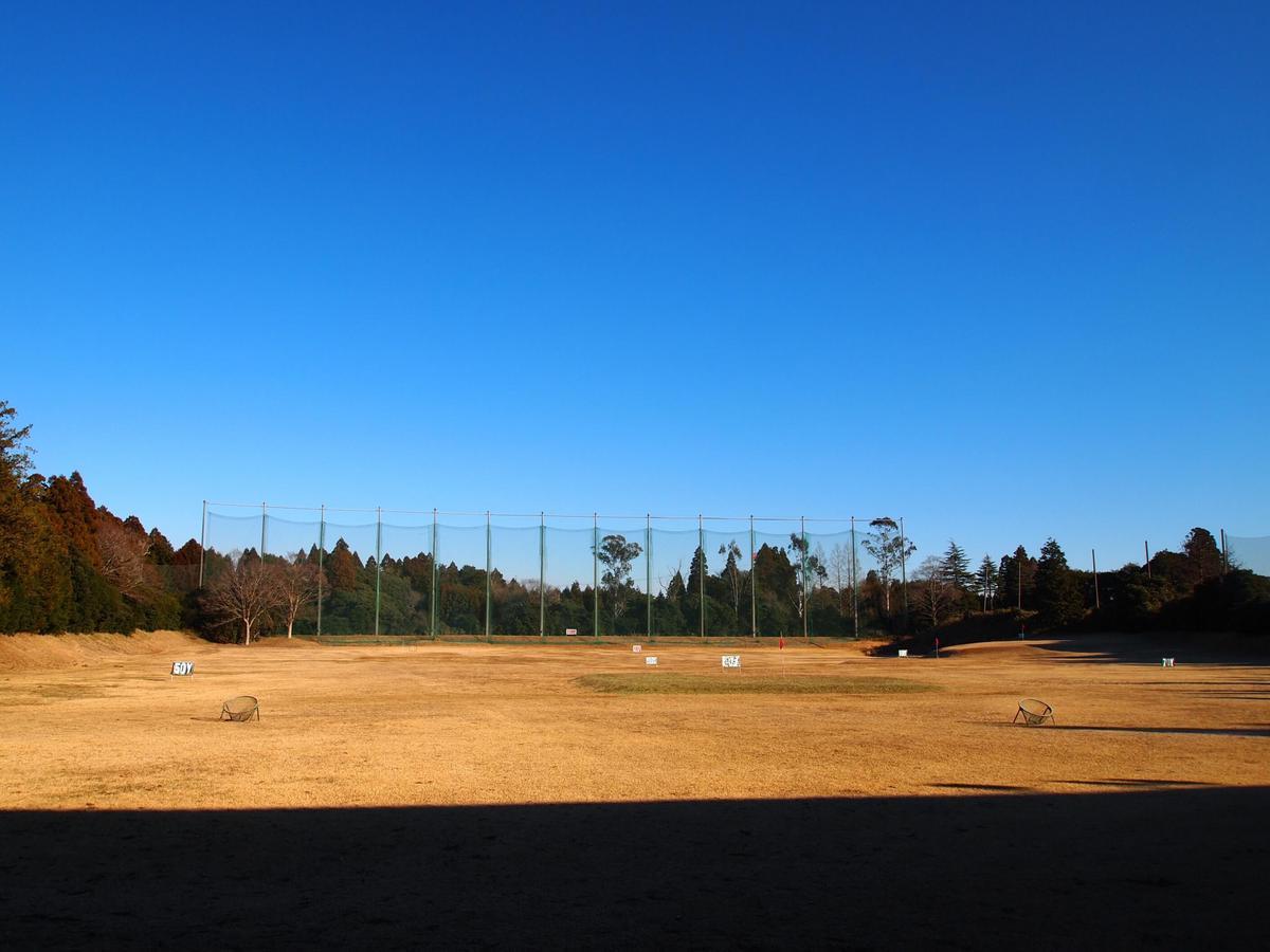佐原ゴルフセンター(香取市)/打ちっぱなし・ゴルフ練習場一覧[コンドル]
