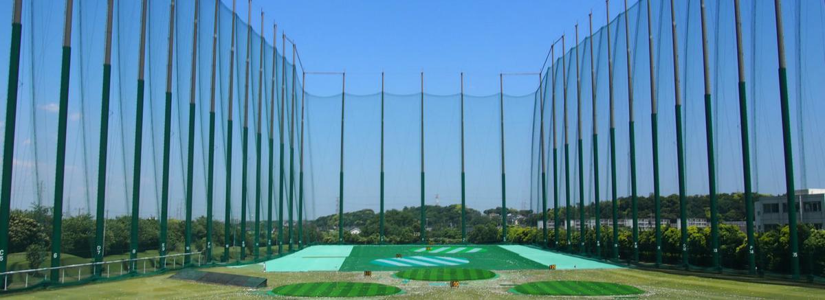 ならわロイヤルゴルフセンター(袖ケ浦市)/打ちっぱなし・ゴルフ練習場一覧[コンドル]