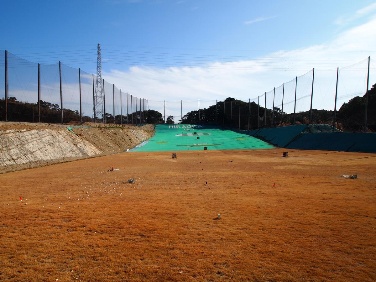 平岡サンバレーゴルフ練習場(勝浦市)/打ちっぱなし・ゴルフ練習場一覧[コンドル]