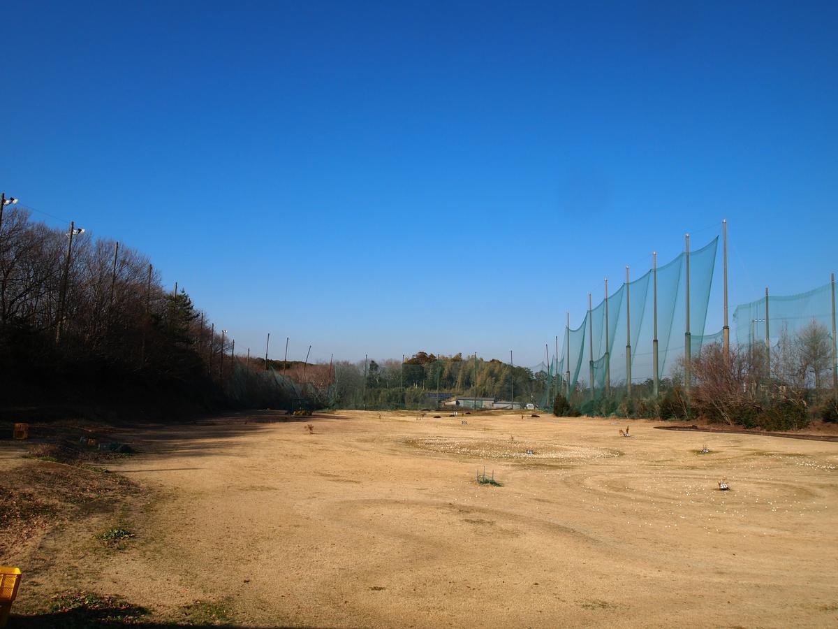 木更津グリーンヒルゴルフ練習場(木更津市)/打ちっぱなし・ゴルフ練習場一覧[コンドル]