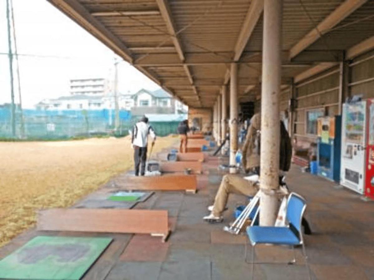 【閉業】ヒビキゴルフセンター(稲城市)/打ちっぱなし・ゴルフ練習場一覧[コンドル]