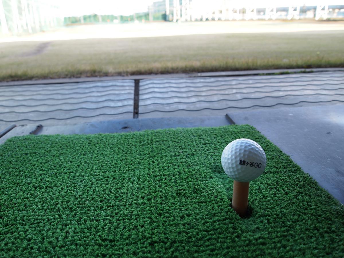 鎌ケ谷ゴルフセンター(鎌ケ谷市)/打ちっぱなし・ゴルフ練習場一覧[コンドル]