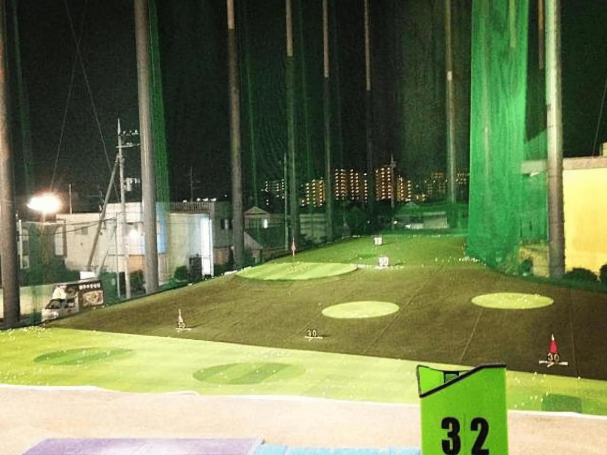 メイングリーンゴルフ練習場(調布市)/打ちっぱなし・ゴルフ練習場一覧[コンドル]