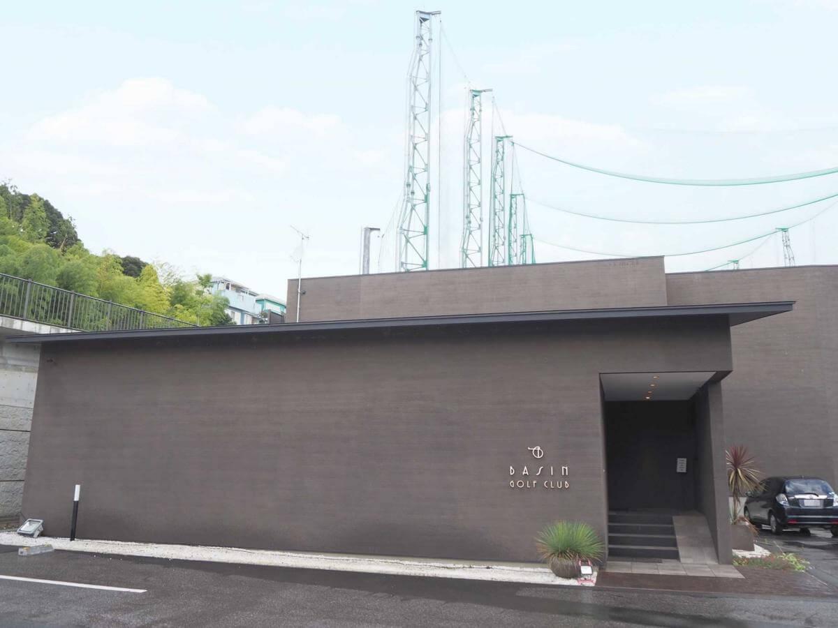 ベースンゴルフクラブ(千葉市中央区)/打ちっぱなし・ゴルフ練習場一覧[コンドル]