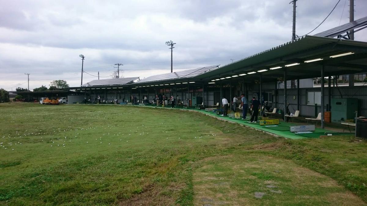 39ゴルフレンジ(袖ヶ浦市)/打ちっぱなし・ゴルフ練習場一覧[コンドル]