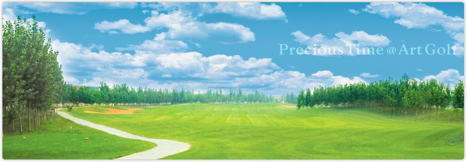 アートゴルフ穴川(千葉市稲毛区)/打ちっぱなし・ゴルフ練習場一覧[コンドル]