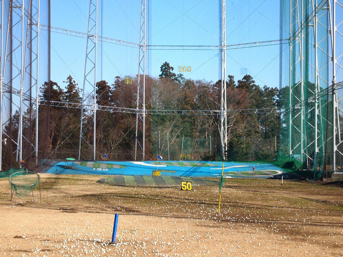 関宿ゴルフセンター(野田市)/打ちっぱなし・ゴルフ練習場一覧[コンドル]