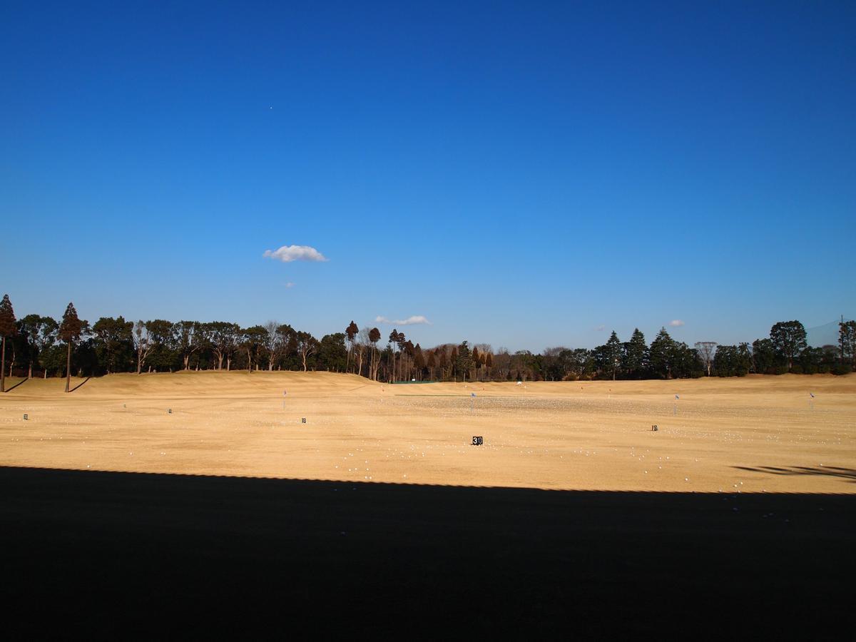 昭和ゴルフ(富里市)/打ちっぱなし・ゴルフ練習場一覧[コンドル]