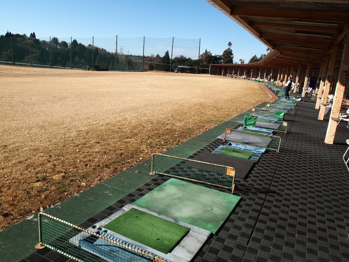 佐原グリーンプラザゴルフ練習場(香取市)/打ちっぱなし・ゴルフ練習場一覧[コンドル]