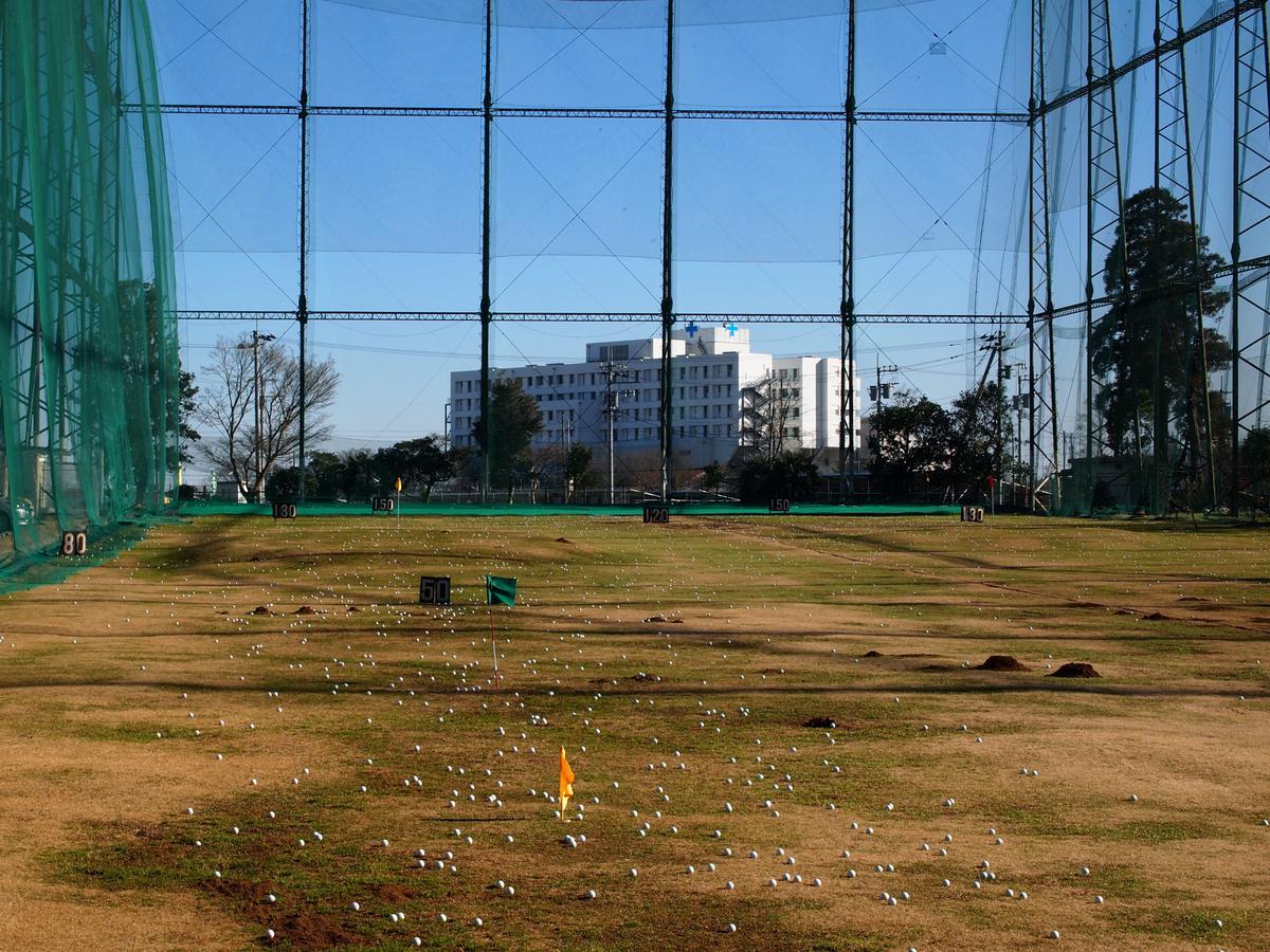 パワーゴルフレンジ(市原市)/打ちっぱなし・ゴルフ練習場一覧[コンドル]