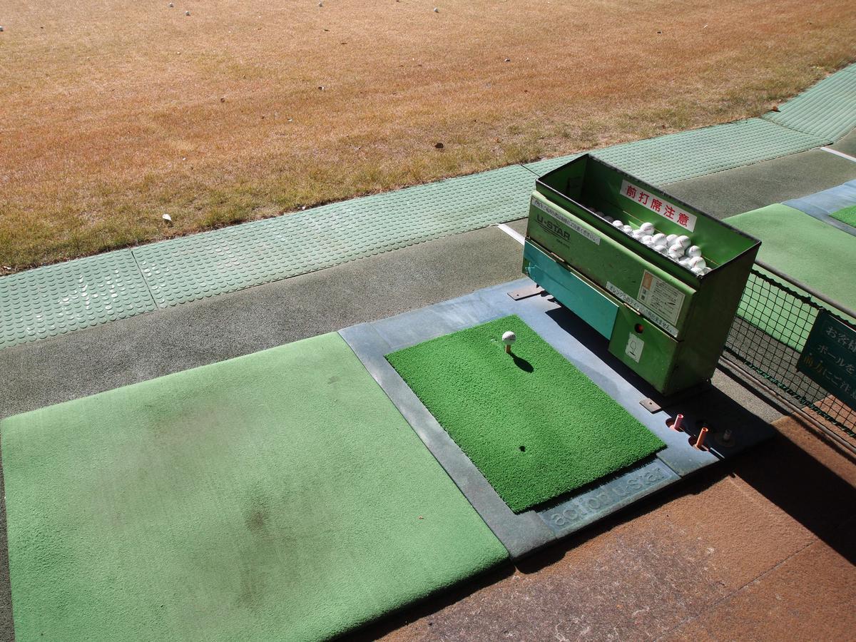 中山ゴルフセンター(市川市)/打ちっぱなし・ゴルフ練習場一覧[コンドル]