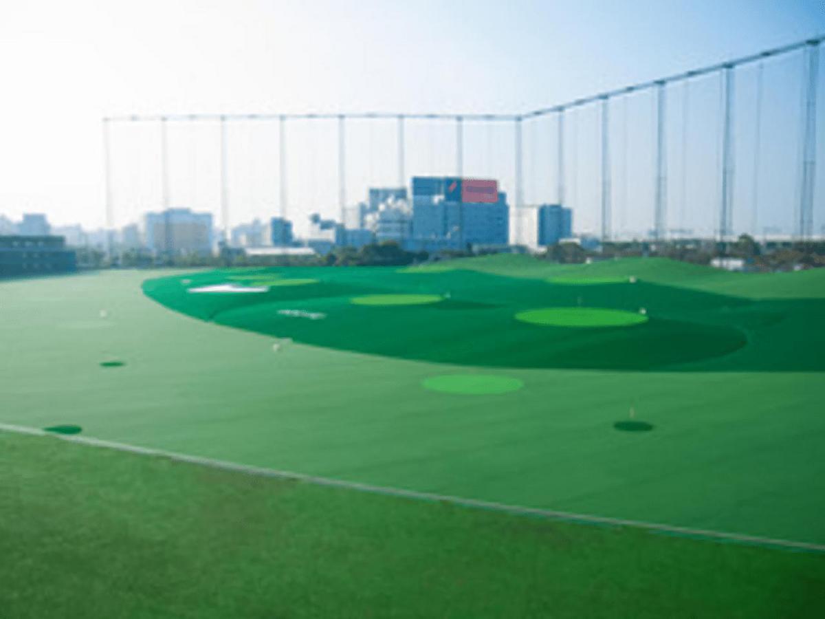 江戸川ゴルフセンター(江戸川区)/打ちっぱなし・ゴルフ練習場一覧[コンドル]