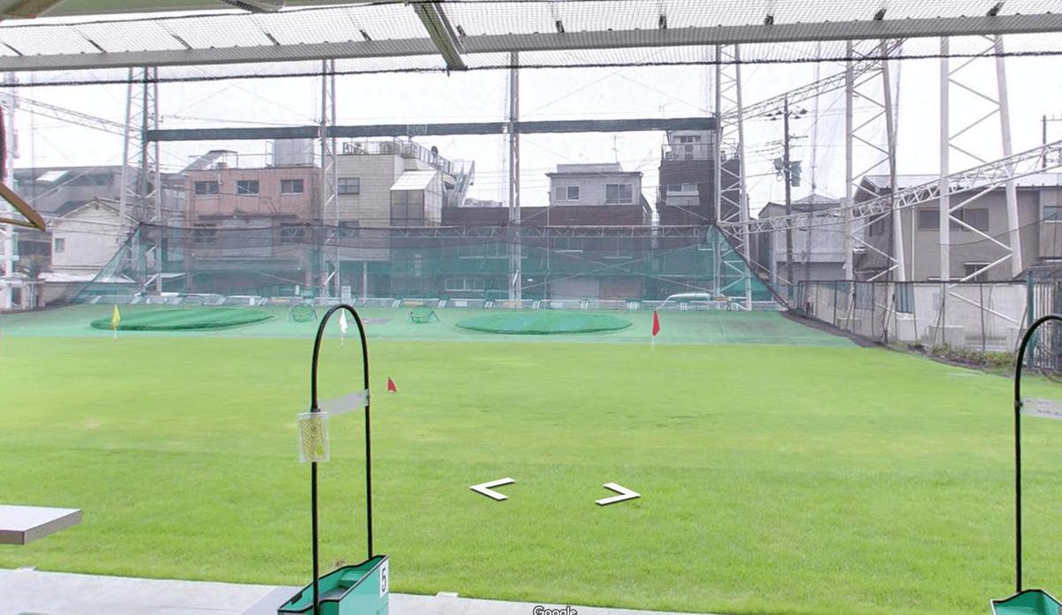 春日橋ゴルフクラブ(大田区)/打ちっぱなし・ゴルフ練習場一覧[コンドル]