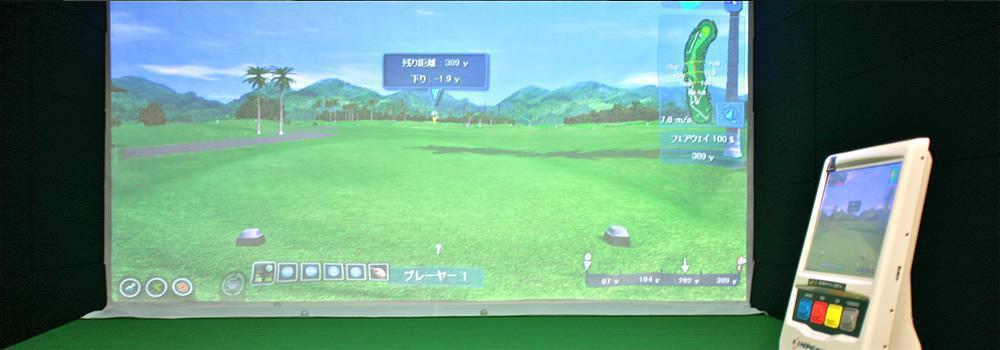 P'S GOLF 山手(名古屋市昭和区)/打ちっぱなし・ゴルフ練習場一覧[コンドル]