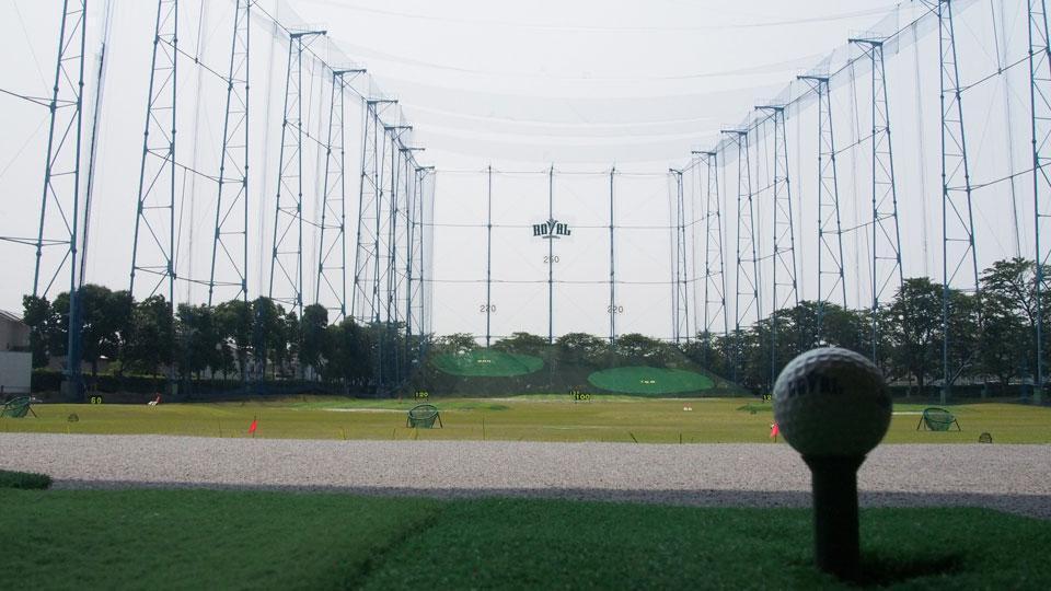 ロイヤルパークゴルフ(岡崎市)/打ちっぱなし・ゴルフ練習場一覧[コンドル]