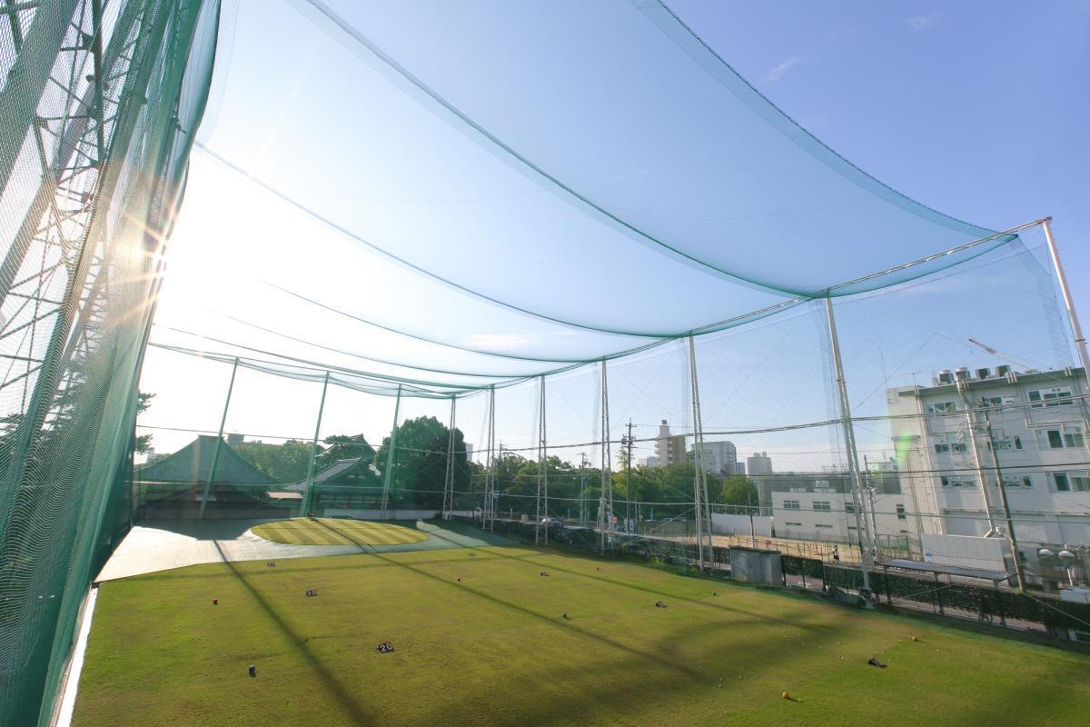 葵ゴルフクラブ(名古屋市東区)/打ちっぱなし・ゴルフ練習場一覧[コンドル]