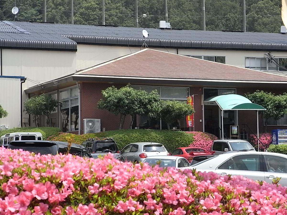 志賀ゴルフクラブ(豊田市)/打ちっぱなし・ゴルフ練習場一覧[コンドル]