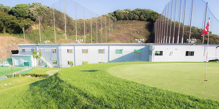 パシフィックゴルフセンター(豊川市)/打ちっぱなし・ゴルフ練習場一覧[コンドル]