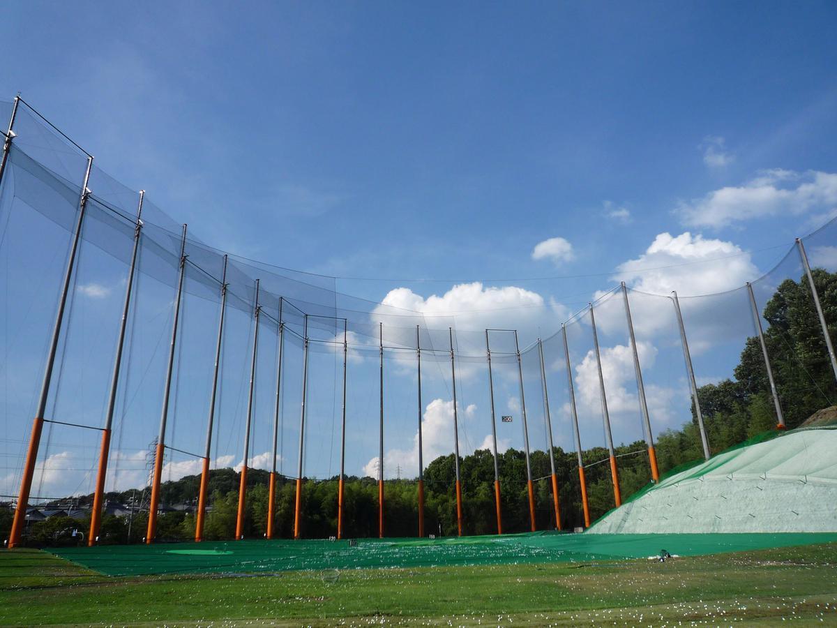 城陽オレンジゴルフセンター(城陽市)/打ちっぱなし・ゴルフ練習場一覧[コンドル]
