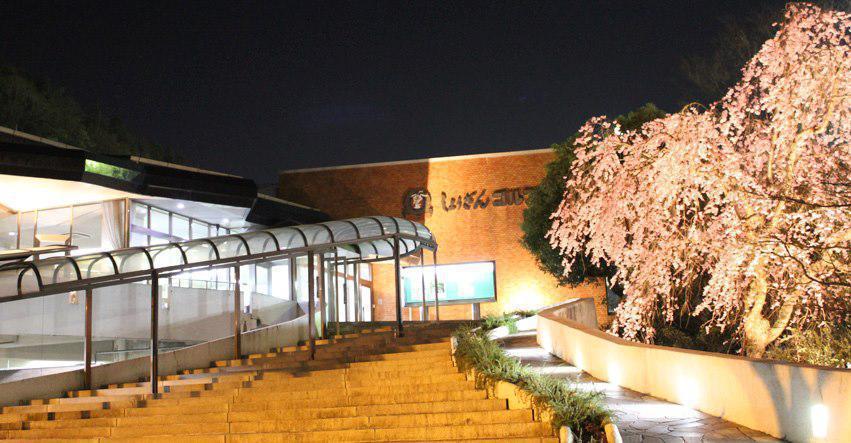 しょうざんゴルフクラブ(京都市北区)/打ちっぱなし・ゴルフ練習場一覧[コンドル]