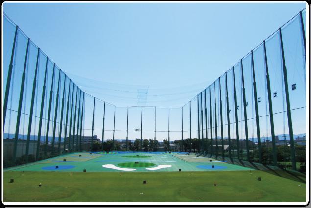 富士ゴルフセンター(堺市北区)/打ちっぱなし・ゴルフ練習場一覧[コンドル]