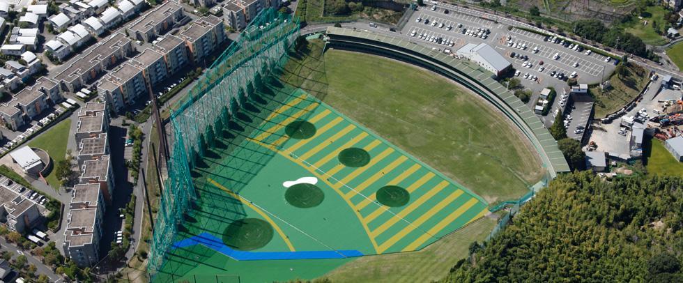 星田ゴルフセンター(交野市)/打ちっぱなし・ゴルフ練習場一覧[コンドル]