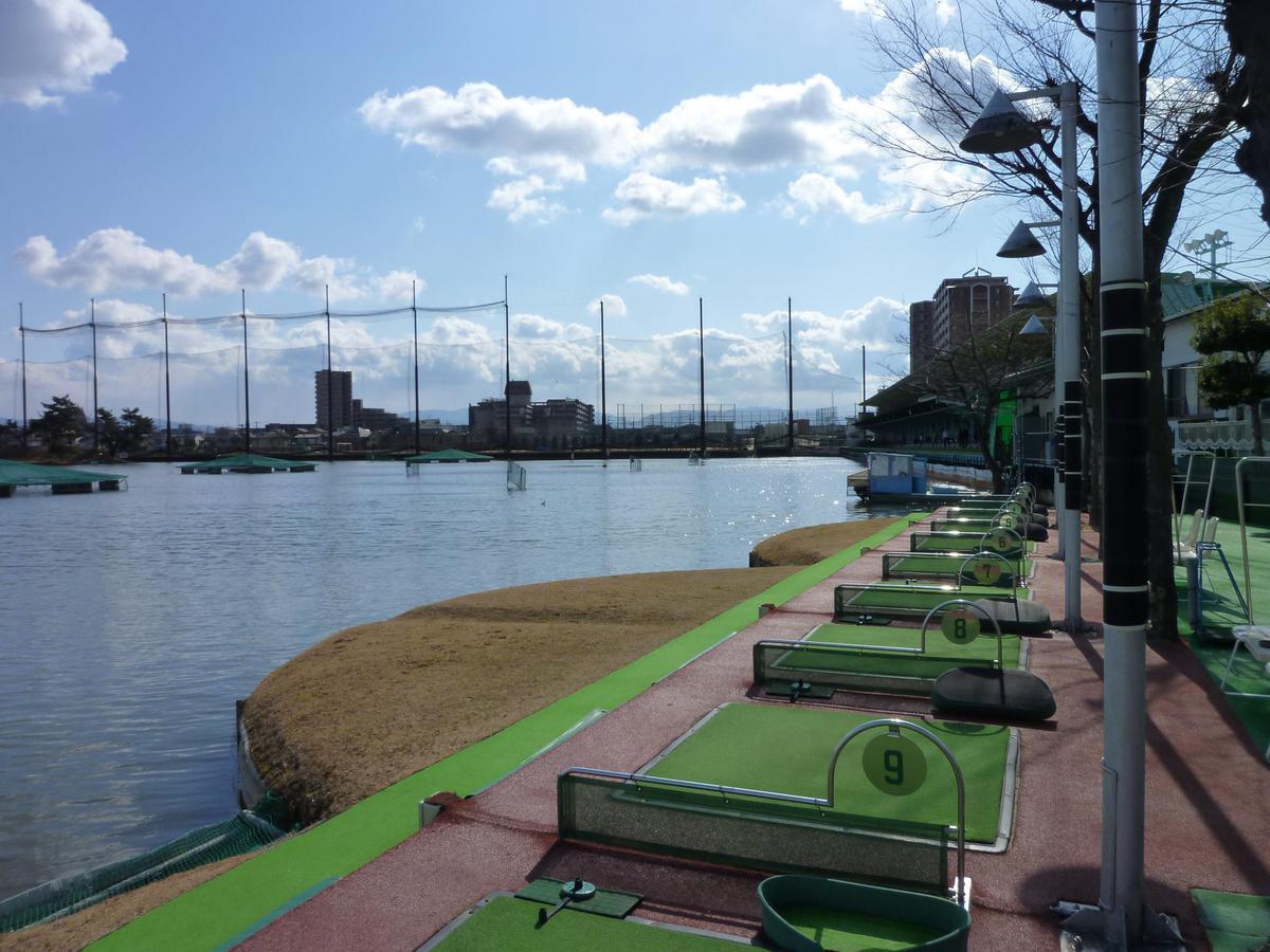 新和ゴルフセンター(堺市北区)/打ちっぱなし・ゴルフ練習場一覧[コンドル]