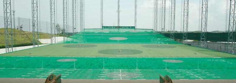 平野台ゴルフ(阪南市)/打ちっぱなし・ゴルフ練習場一覧[コンドル]